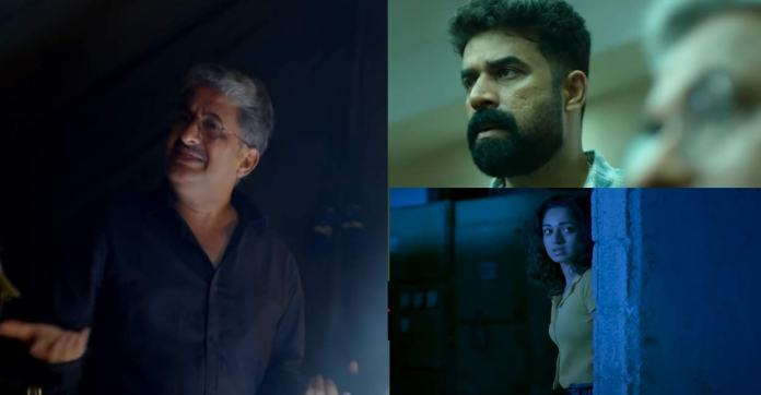 18 hours' trailer promises to be a thrilling ride