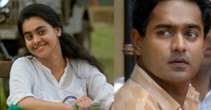 Teaser of Asif Ali's Kunjeldho promises a charming character | film news |  manorama english
