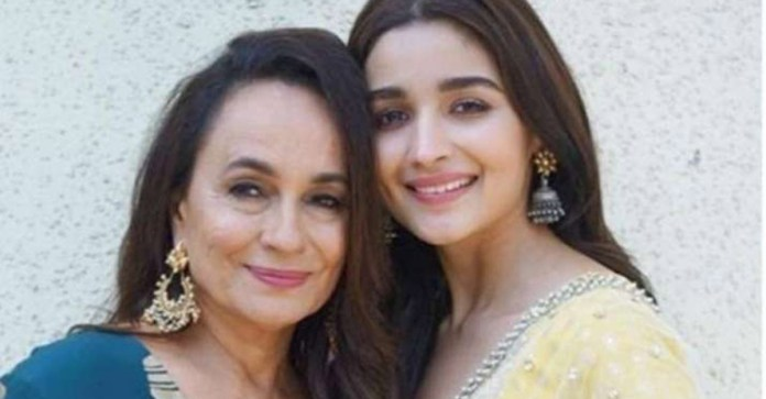 Actresses who Look Like Their Mothers
