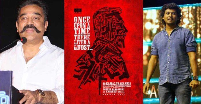 Kamal Haasan announces film with 'Master' director Lokesh Kanagaraj