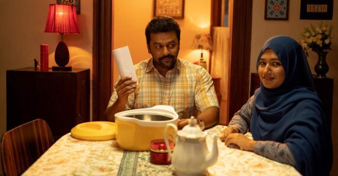 Halal Love Story review: Fresh plot bolstered by stellar performances |  Entertainment | Manorama English