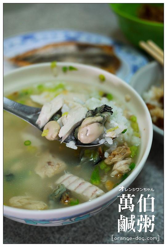 【府城漫步食記】萬伯鹹粥│北區:湯鮮味美的實在鹹粥~再來魚肚和油條就是地道台南味