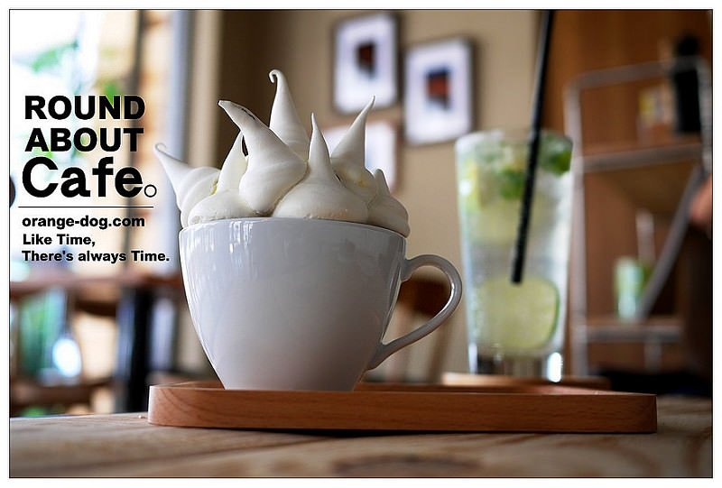 【台中散策食記】RoundAbout Cafe│勤美商圈:雲朵飄飄蛋白霜咖啡~英倫女孩打造設計咖啡館