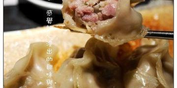 【台中散策食記】太初麵食りようり:輕井澤鍋物新品牌~高貴時尚的麵食點心