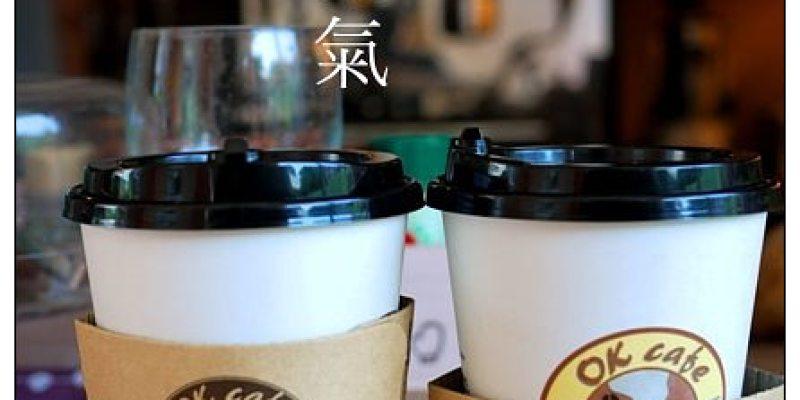 【台中散策食記】OK CAFE(OK超商):上班族晨光的元氣開始~來杯UCC咖啡吧!