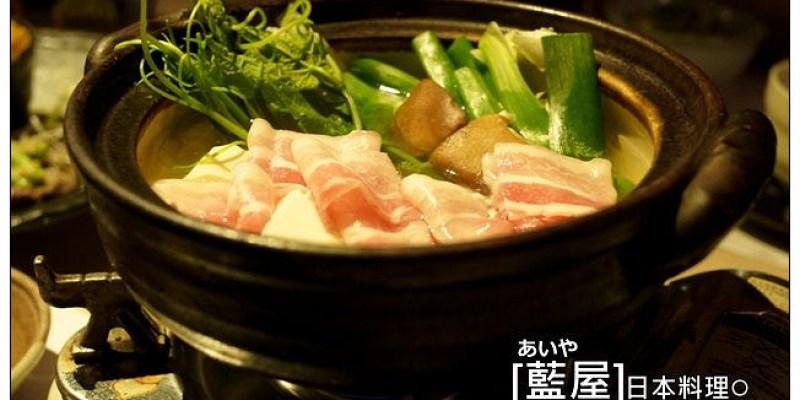 【新北慢步食記】藍屋日本料理│大遠百新站店:份量太精緻~多人共享套餐加單點才划算