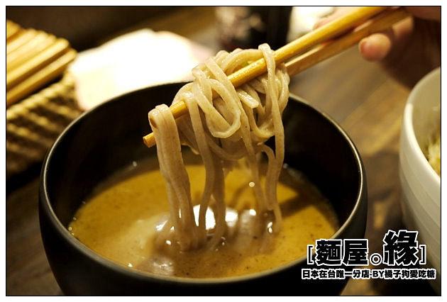 【台北慢步食記】麵屋緣enishi:京都豚骨魚介雙風味~有深度的道地日本拉麵