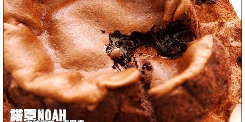 【甜味試食】濃醇甜香黑潮來襲~全新夢幻甜點現身:NOAH諾亞半熟蛋糕專賣店