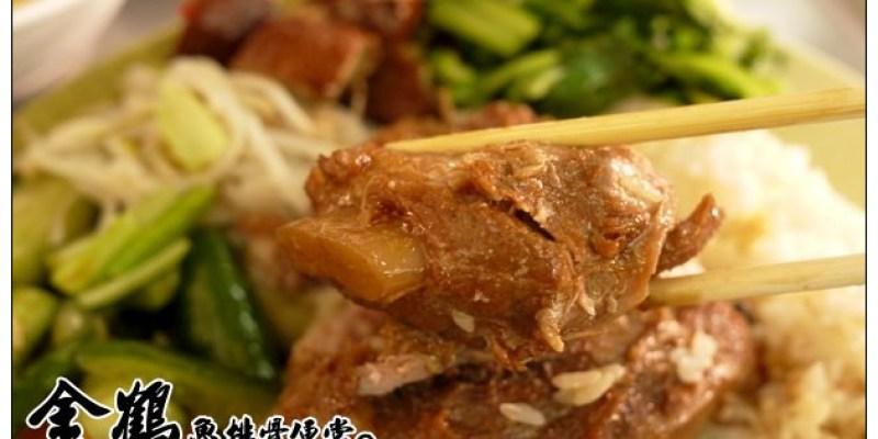 【台中散策食記】PTT美食大探索~超感心又美味的爆食量便當飯:金鶴魯排骨飯