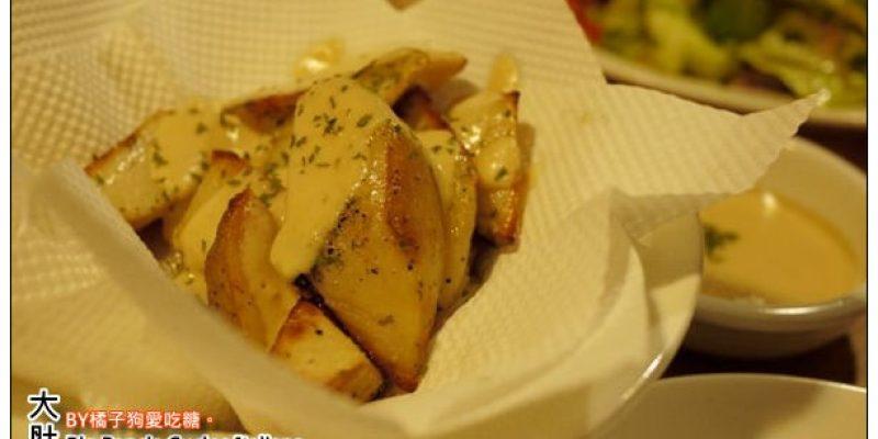 【台北慢步試食】吃完小蠻腰掰掰:大肚皮義式餐坊