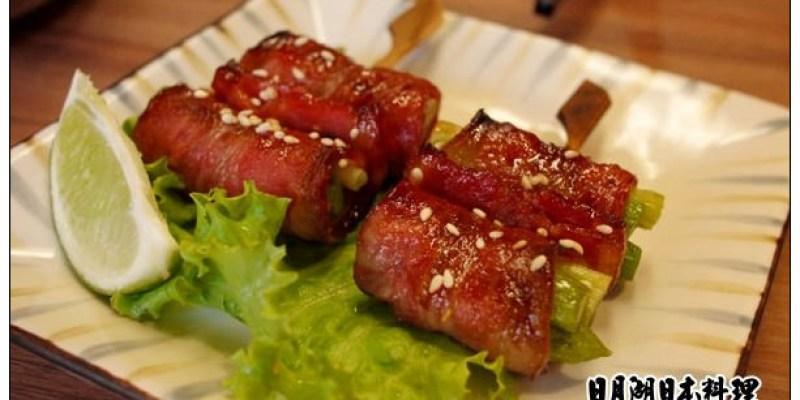 【台中散策食記】人氣台台日本料理:日月湖日本料理