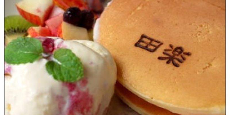 【台中散策食記】循味四季:田樂for Farm Burger