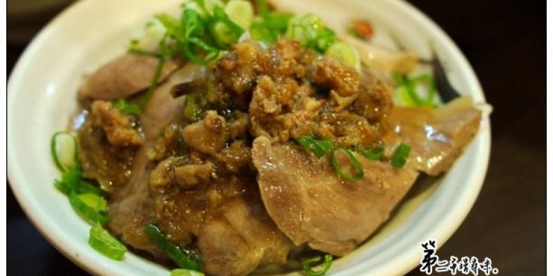 【台中散策食記】第二市場尋味:嵐肉燥2訪+王記菜頭粿+坂神本鋪長崎蛋糕+鄒記餡餅
