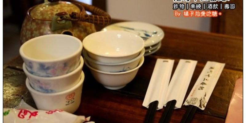 【台中散策食記】老風味居酒屋:港町十三番地
