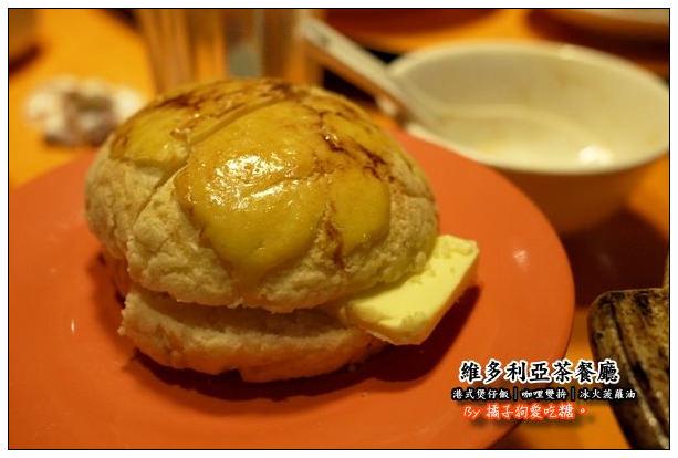 【台北慢步食記】西門道地港味:維多利亞茶餐廳‧二訪