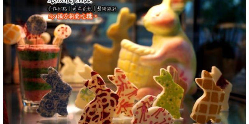 【台中甜溜食記】童話夢遊:兔子洞甜點工作室