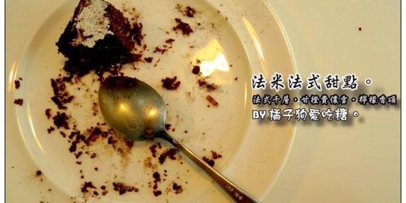 【台中甜溜食記】陽光與謐白的約會:法米法式甜點