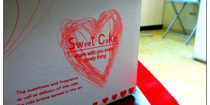 【團購-試食】Top王子 洋公館:私房生巧克力蛋糕