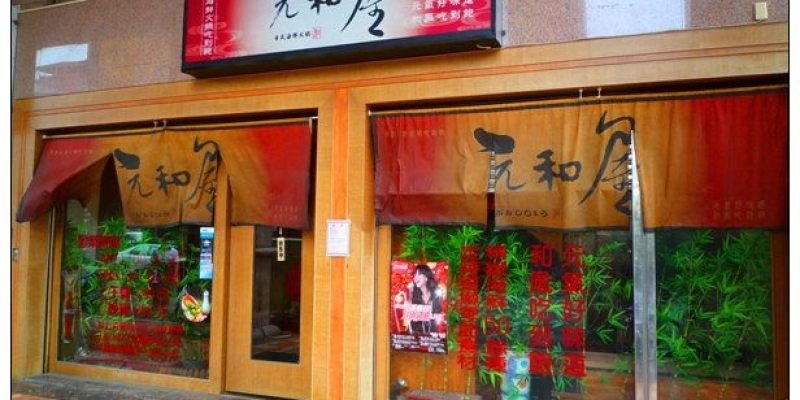 【台中好好吃】無敵海景吃到飽:元和屋精緻海鮮火鍋