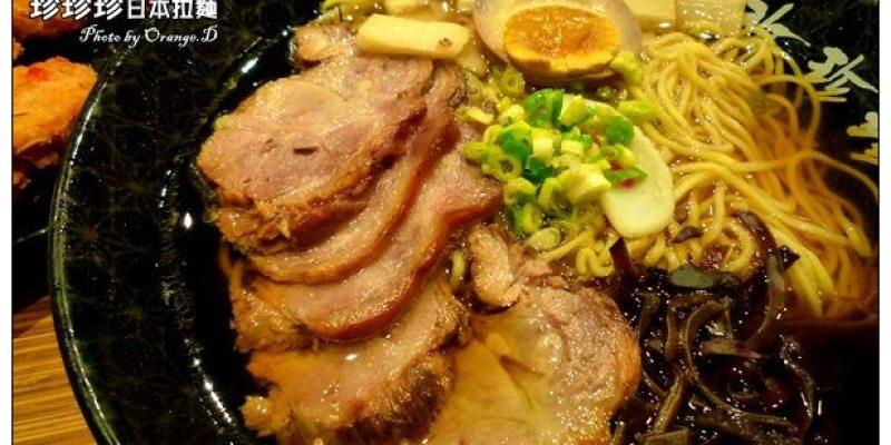 【高雄好好吃】還缺一味:珍珍珍日本拉麵