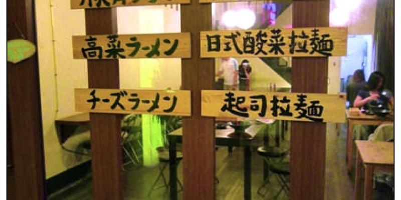 【台中好好吃】道地博多味:大海豚骨拉麵