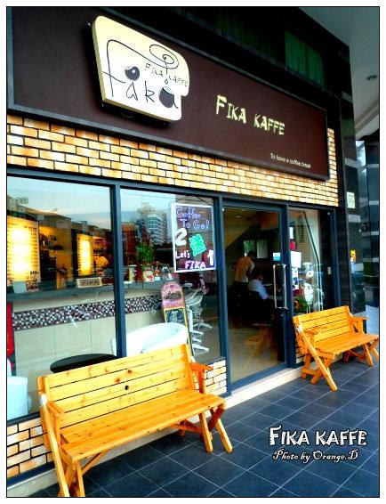 【台中好好吃】大男孩的浪漫:FIKA KAFFE