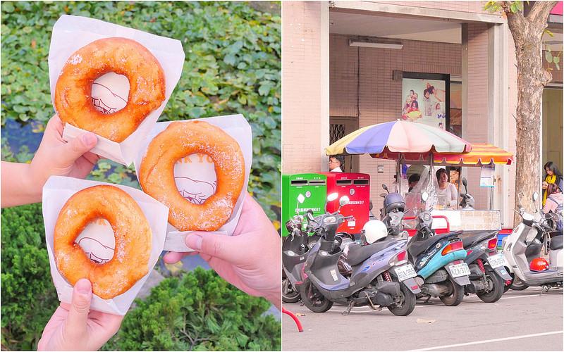 【台中小吃】大隆路郵局甜甜圈│西屯區:在地人推薦20年沒有招牌傳統甜甜圈好吃便宜 包餡起司甜甜圈推薦必吃!每個只要15元起