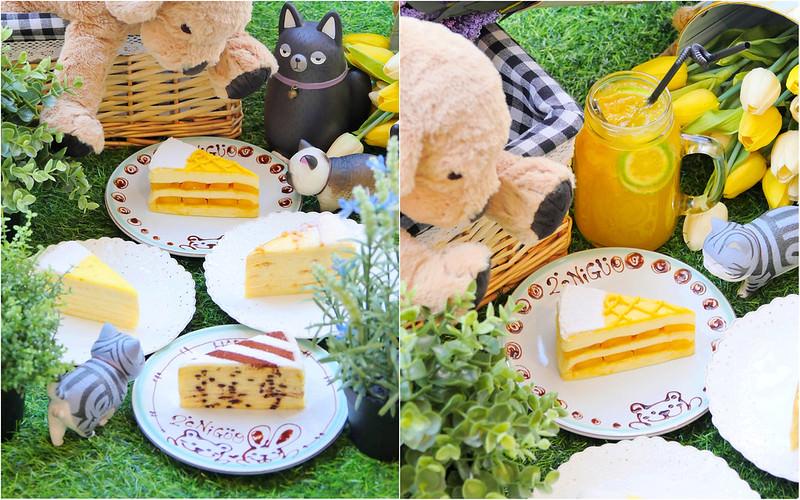 2度C Ni Guo千層蛋糕_台中公益路:網友大推30層+千層蛋糕只要百元起不貴又好吃!