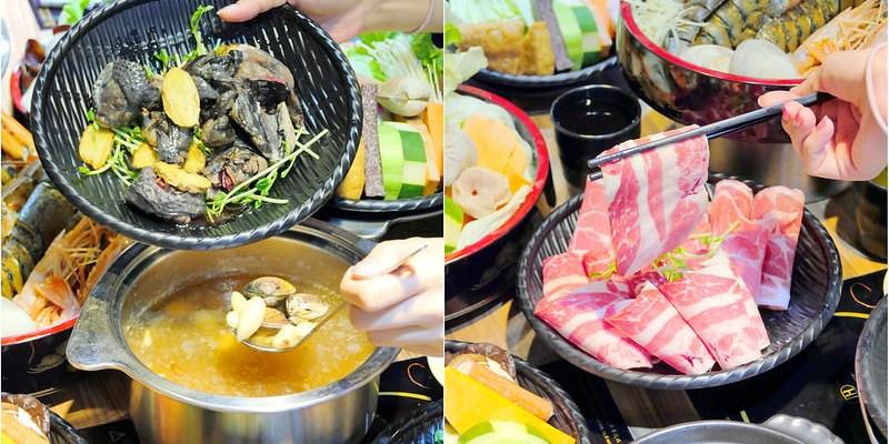 台中火鍋_享喫鍋:20盤肉只要600元挑戰台中最便宜!午餐/宵夜商業套餐168元!