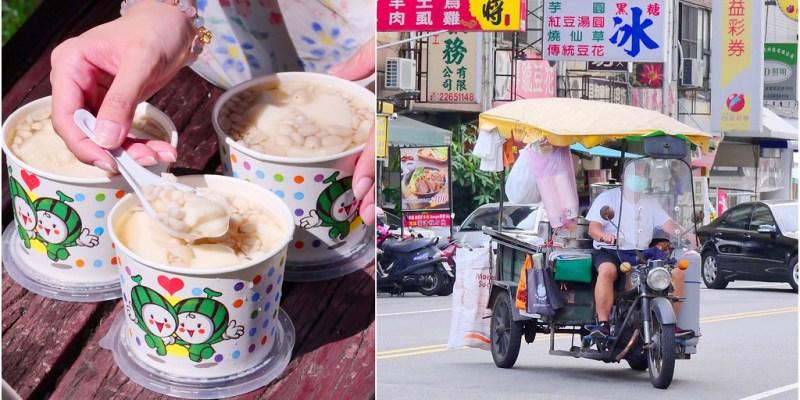 羅家傳統豆花_台中南區:走過50年叫賣三輪車傳統豆花/一碗只要35元自製花生豆花裝滿滿