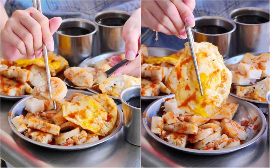 謝嫂煎粿_台中西屯:隱藏路邊攤超濃味蘿蔔糕必吃!油蔥粿+蘿蔔糕+花生米腸+蛋四樣才55元!