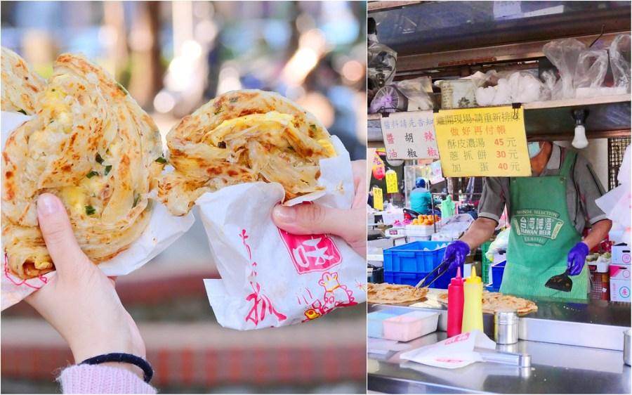 緣味蔥抓餅_台中華美黃昏市場:天天排隊最好吃蔥抓餅/香酥千層餅皮加辣最對味/排隊約20分鐘
