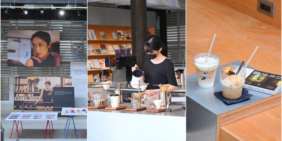 臺灣府儒考棚X中島GLAb_台中咖啡:來清朝古蹟喝刨冰拿鐵!百年建築展場台中茶街味