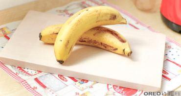 香濃的香蕉牛奶自己來~喝100%新鮮原汁在HUROM