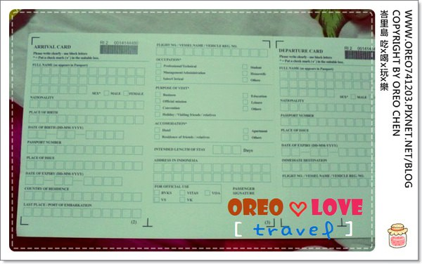 [OREO的旅行日記。峇里島] 峇里島入境流程&峇里島落地簽注意事項-圖文並茂版【2010年10月更新】