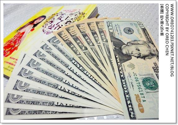 曼谷自由行。去泰國玩怎樣換錢最劃算?怎麼看匯率?拿美金換泰銖?當地換匯圖文教學 - OREO的旅行日記