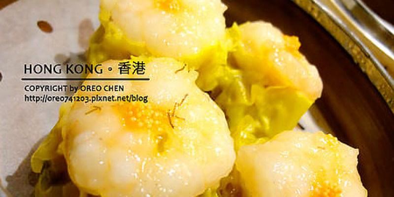 香港自由行。香港便宜必吃 奶皇包+燒賣+芝麻糊+叉燒包→尖沙咀稻香港式餐廳