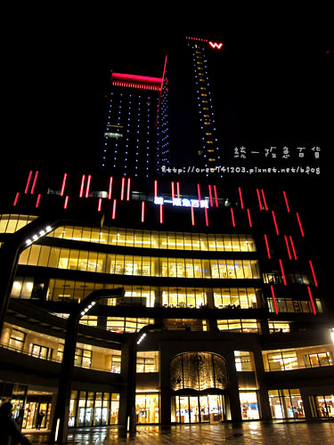 [I LOVE TAIWAN] 統一阪急百貨我終於來了(WX1的夜景拍攝實測)