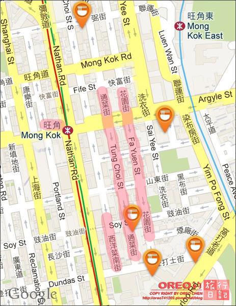 香港自由行。香港自由行必逛【旺角站】花園街~手機殼超便宜的拉!!!!!!!!!