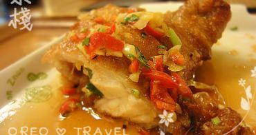 [OREO的旅行日記。東區美食篇]東棧茶餐廳---好好吃泰式椒麻雞^^