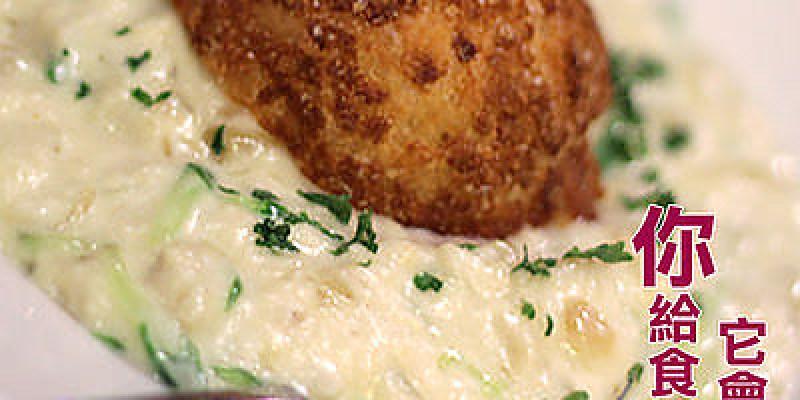 [台北美食] MARSALA 瑪莎拉 義式地中海精緻幸福料理~只要你講得出來的義大利菜,都做得出來的平價五星級義大利餐廳
