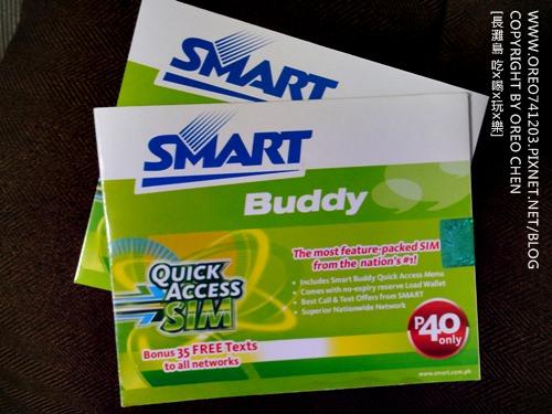 [OREO的旅行日記。長灘島 吃x喝x玩x樂] 菲律賓、長灘島易付卡使用教學/菲律賓smart card易付卡儲值教學/菲律賓怎麼打電話回台灣/長灘島可以免費傳簡訊的易付卡
