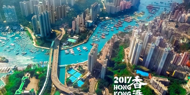 40間香港飯店推薦x香港住宿區域優缺點大解析!!!香港訂房教學。香港自由行規劃PART 1 ~香港飯店選擇建議。 香港便宜住宿