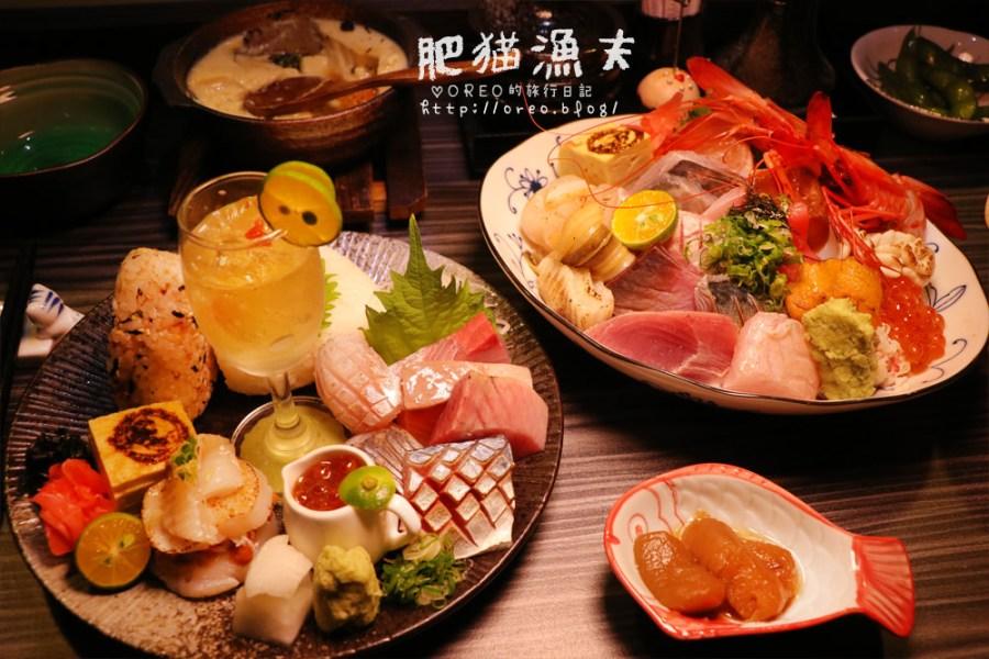食記。台北精緻又美味的日本料理~大推肥貓漁夫~中山國小站美食