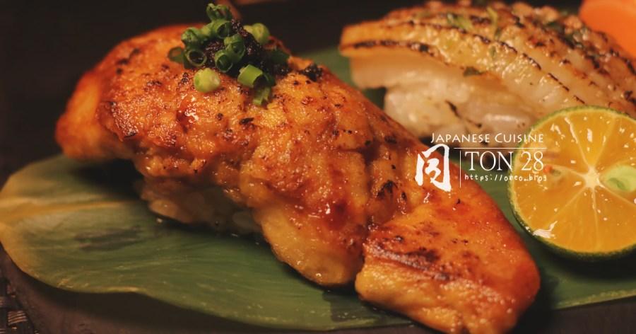 信義區日本料理│同28(BELLAVITA)食材新鮮好吃~高質感+信義區夜景=約會首選