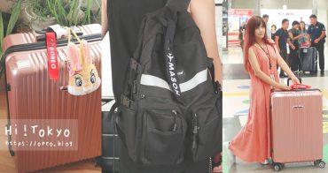 出國小物│客製化行李飄帶~超便宜有質感又好看!男生也愛的經典款~讀者優惠285元一條~