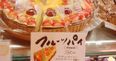 九州水俁甜點│好吃的金箔麝香葡萄塔~水梨塔~MONTBLANC