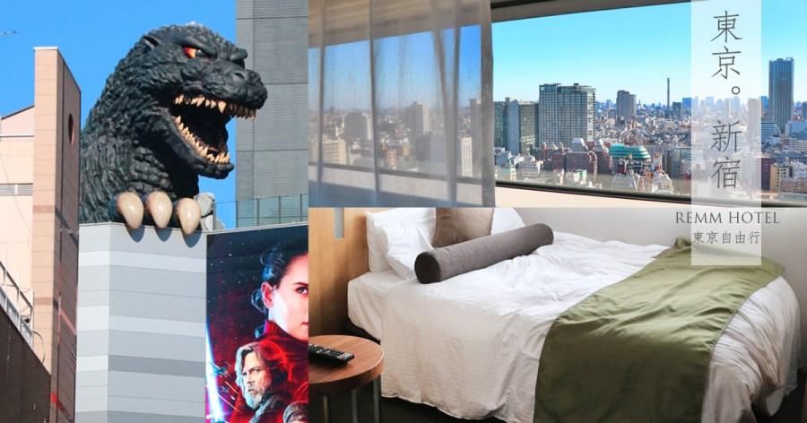 東京飯店推薦│新宿格拉斯麗哥吉拉飯店~憑房卡樓下餐廳有折扣~有高樓層景觀~大浴缸