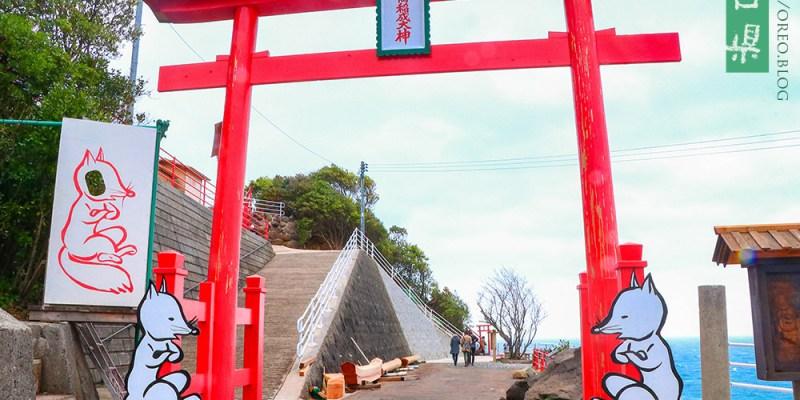 山口景點~元乃隅稲成神社交通&遊記│壯觀的海之神社~CNN評選日本最美景色之一