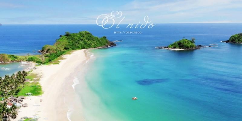 愛妮島景點│不用出海就有狹長白沙灘和twin beach的Nacpan Beach~人少又漂亮!